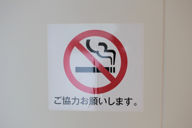 禁煙に関するお知らせ